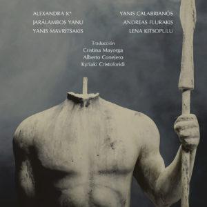 Έξι Έλληνες θεατρικοί συγγραφείς στα ισπανικά!