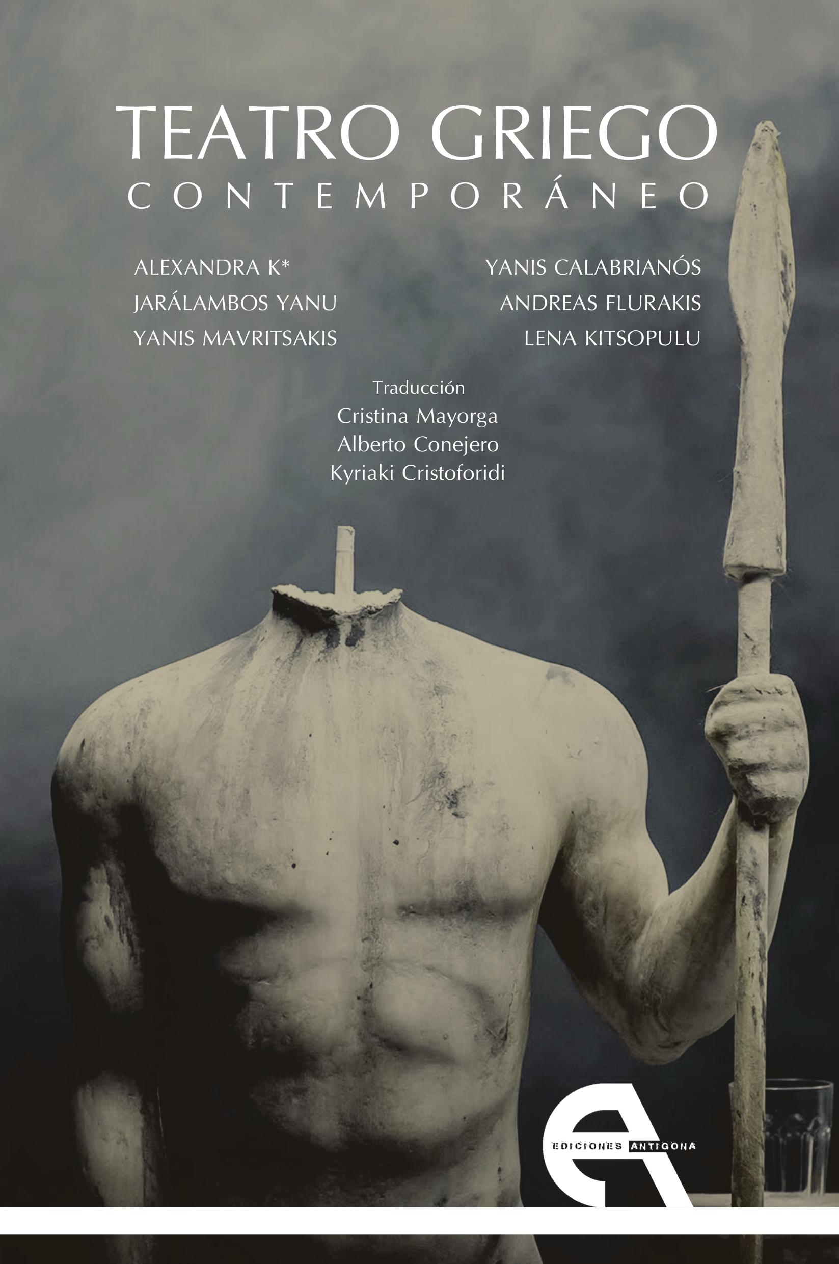138 Teatro Griego Contemporaneo