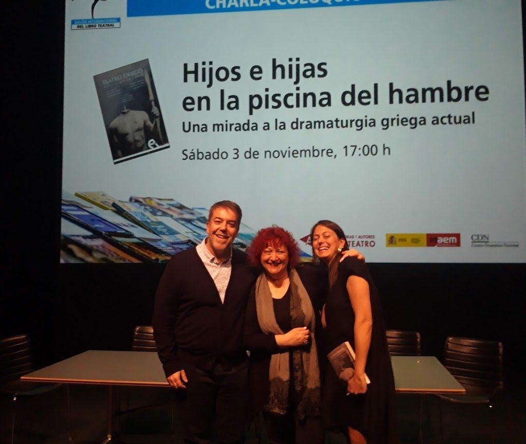 Νοέμβριος 2018. Centro Dramático Nacional στη Μαδρίτη, μετά την παρουσίαση του τόμου με τα 6 ελληνικά έργα που μεταφράστηκαν και εκδόθηκαν στα ισπανικά από τις Ediciones Antígona. Αμέσως μετά την παρουσίαση του τόμου με τους έλληνες συγγραφείς Γιάννη Καλαβριανό και Αλεξάνδρα Κατσαρού
